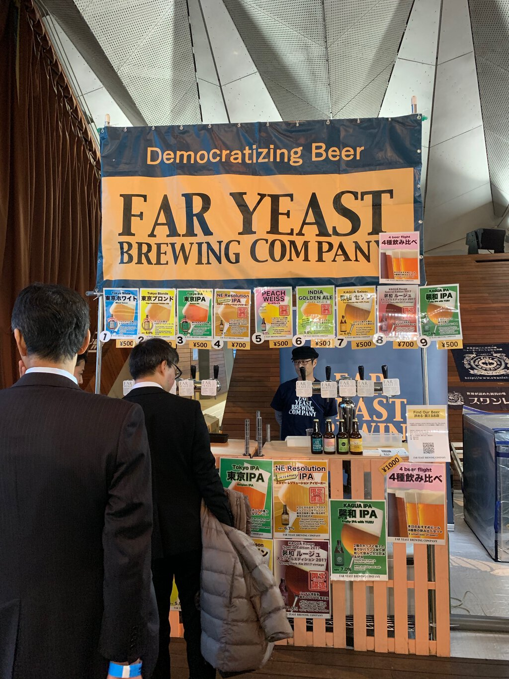 Far Yeast Brewing Company