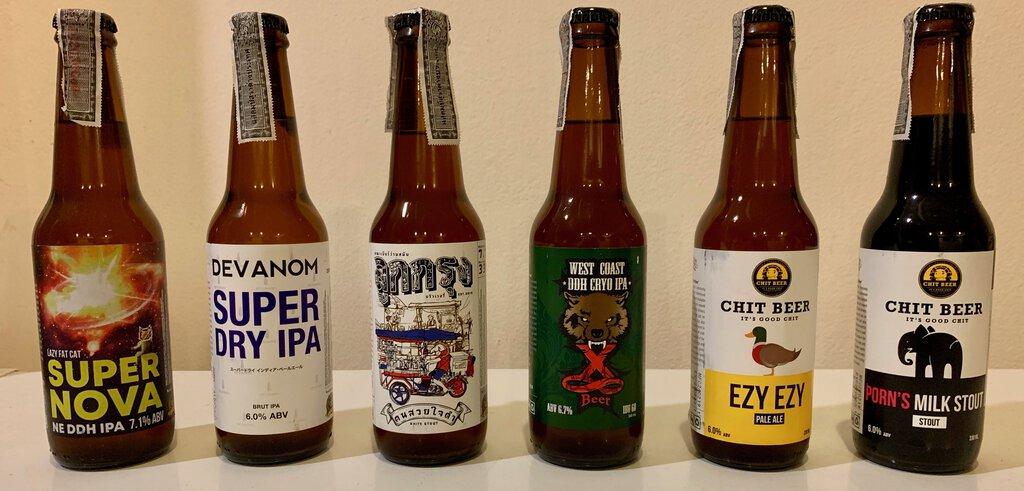 gedachten over geweldige selectie aantrekkelijke prijs Be Craft Beer - Batch 1 ~~ Sucking Stones